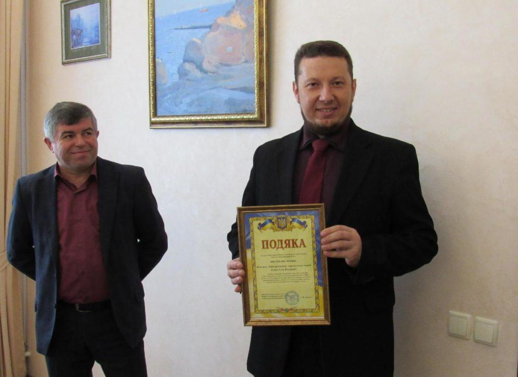 За популяризацию борьбы самбо мэр Аккермана получила Благодарность от Одесской областной федерации самбо