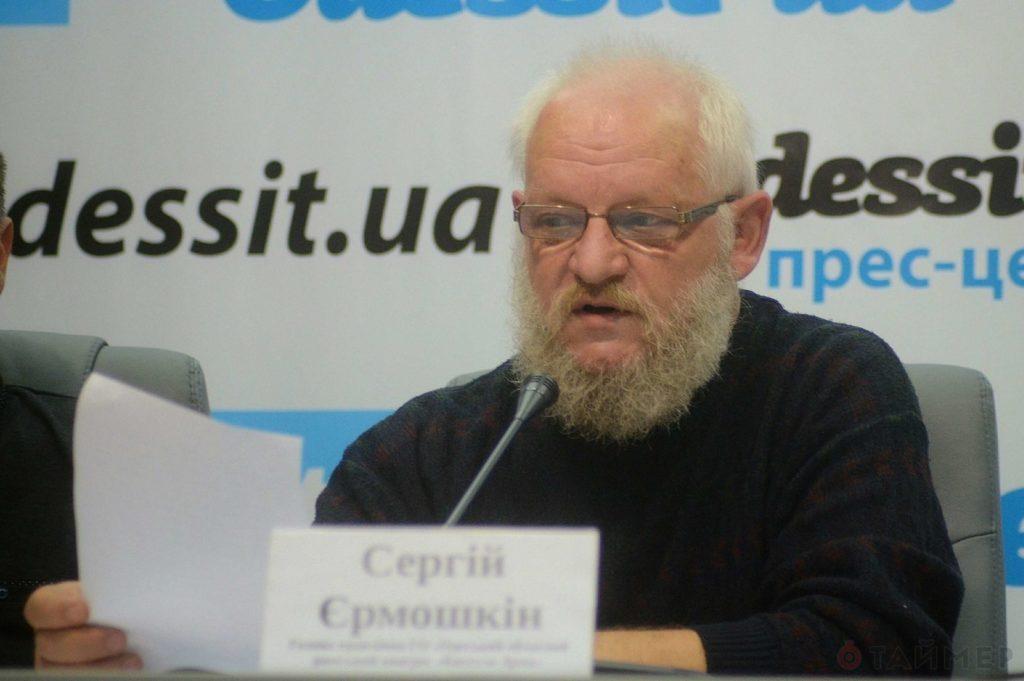 В Белгород-Днестровском районе учительницу обвиняют в избиении троих пятиклассников