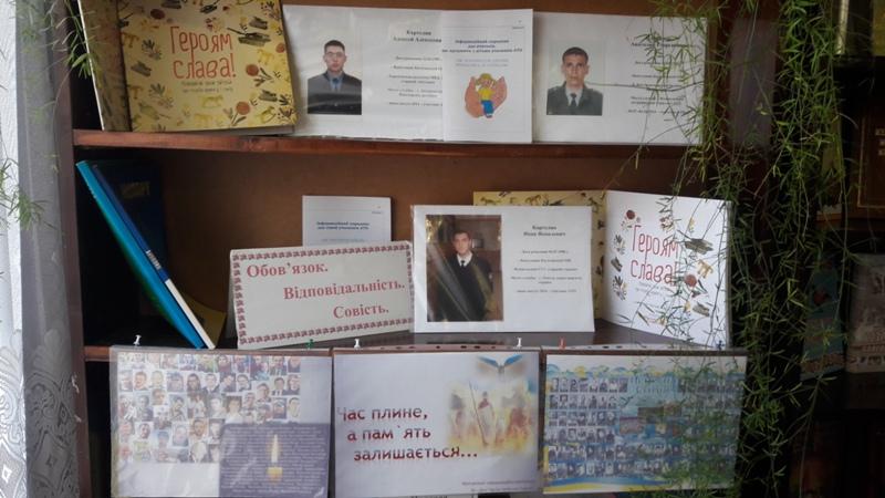 20171120_091244 Перезагрузка после Евромайдана: новшества в национально-патриотическом воспитании детей Измаильщины