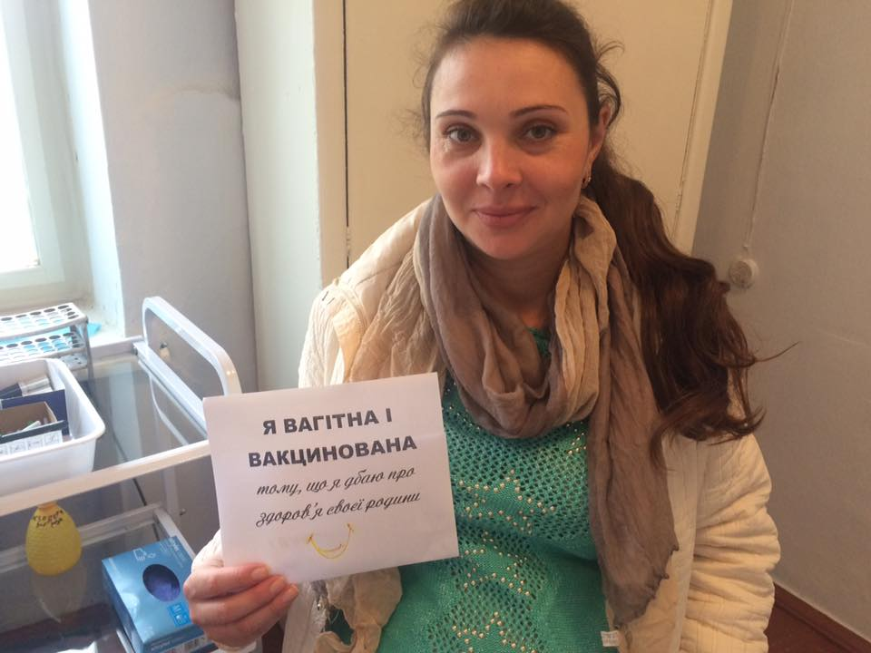 23561488_1041277146013051_6663187319601830507_n В Килийском роддоме вакцинируют беременных от гриппа и поддерживают всеукраинский флешмоб