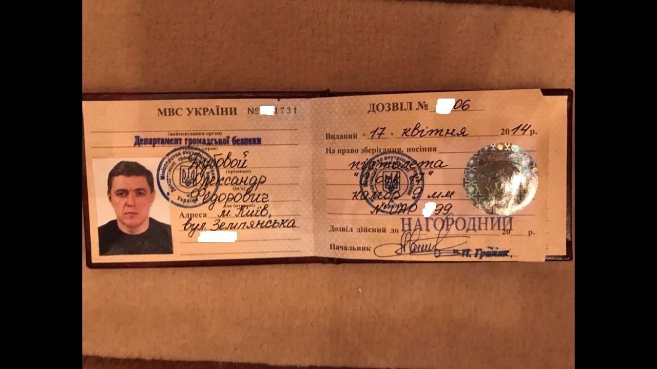 34626 Александр Дубовой ответил на очередной журналистский фейк о своем наградном оружии