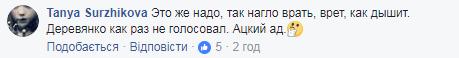41 А потом возникают вопросы, почему народ не идет за вами: Саакашвили подставил своего соратника