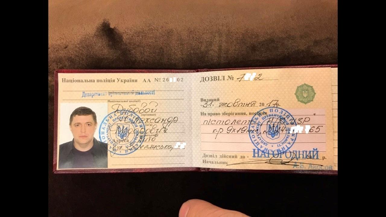 Александр Дубовой ответил на очередной журналистский фейк о своем наградном оружии