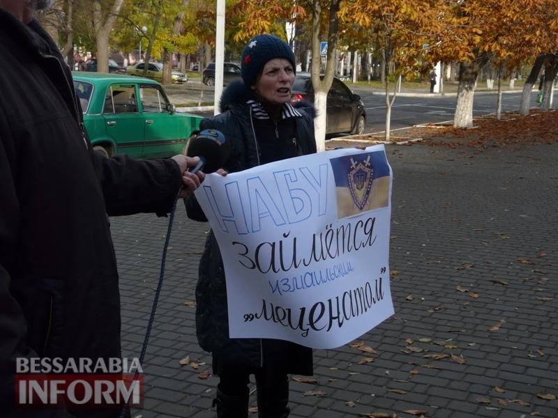 """5a0985ec60271_P1140502 """"Нас всех держат за лохов!"""": общественность Измаила стала на защиту старейшей газеты Придунавья"""