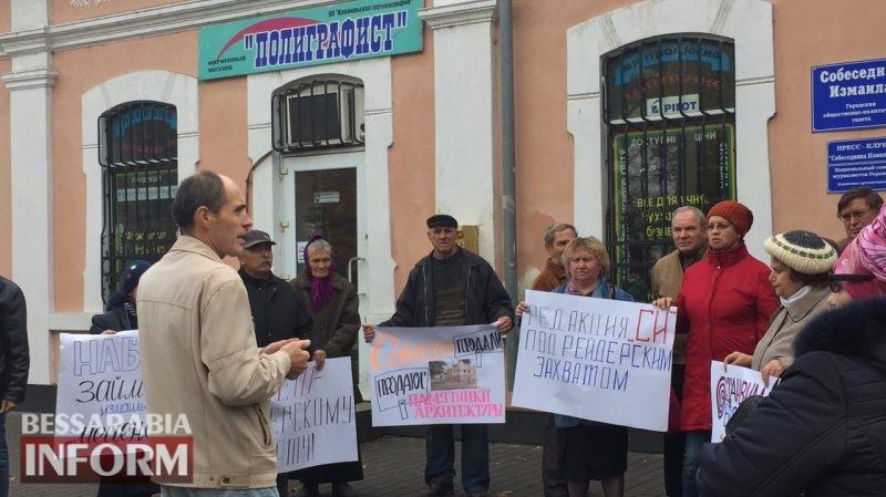 """5a099071762c5_aspvpv """"Нас всех держат за лохов!"""": общественность Измаила стала на защиту старейшей газеты Придунавья"""