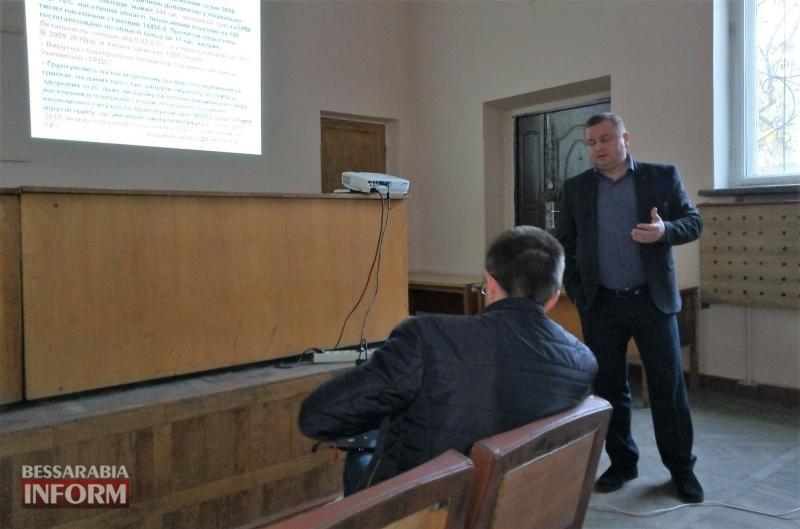 В преддверии эпидемического сезона гриппа в Измаиле прошел семинар для медиков Бессарабии