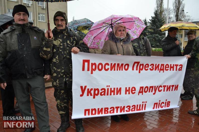 Сотрудники Измаильского лесхоза публично поддержали Указ Президента о реформировании лесохозяйственной отрасли