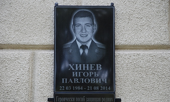 DSC_02322 В Болграде чтят героический подвиг земляка, спасшего в зоне АТО шестерых товарищей, — его именем назовут улицу