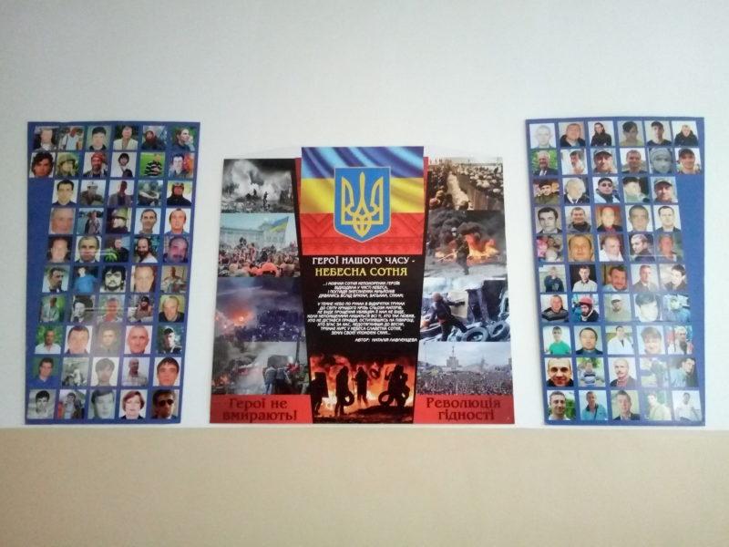 P71120-091836-e1511281369802 Перезагрузка после Евромайдана: новшества в национально-патриотическом воспитании детей Измаильщины