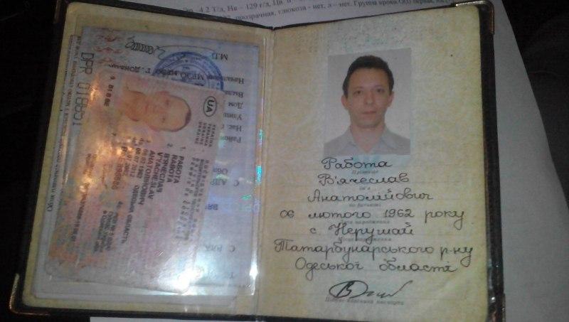Rabota-Vyacheslav-Anatolevich-1 Член сепаратистской организации «Измаильская Дружина» воюет на стороне ДНР