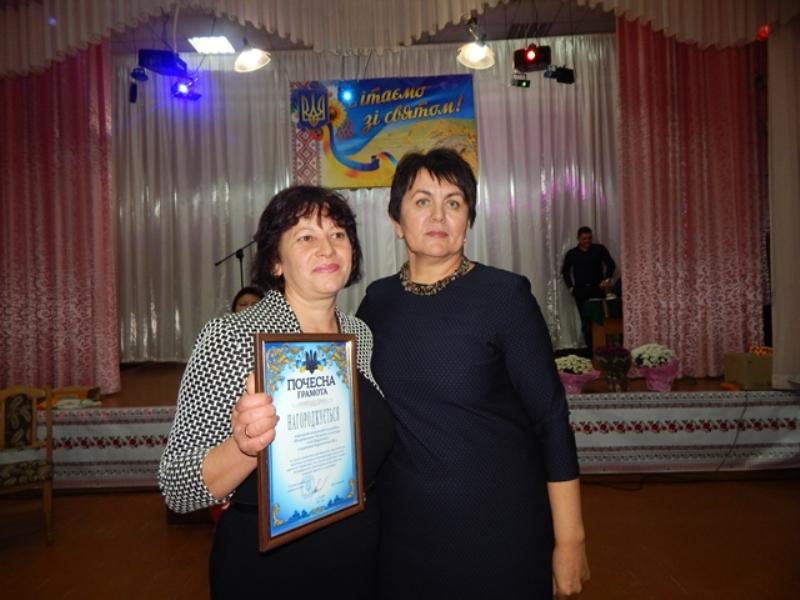 izobrazhenie_020 Измаил: в ОЦНК чествовали районных культработников и аматоров