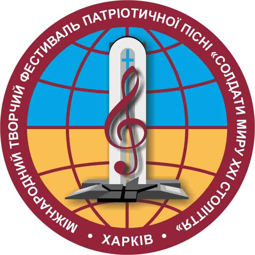 logo Солистка Болрадского ДК заняла третье место на Международном фестивале патриотической песни
