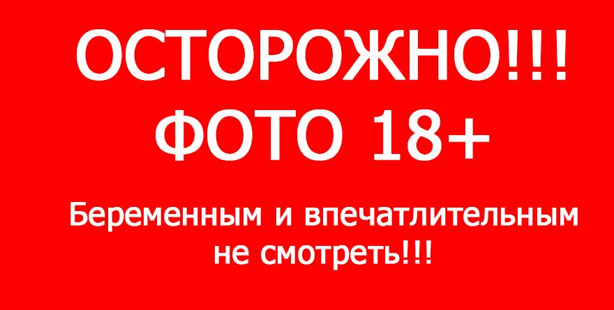 ostorozhno В Килии на пустыре обнаружен труп неизвестной женщины (Ориентировка, ФОТО 18+)
