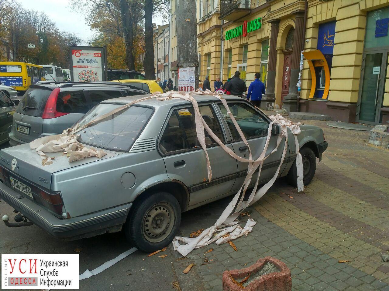 photo5190617627217733866 В Одессе неправильно припаркованный автомобиль забросали туалетной бумагой и яйцами
