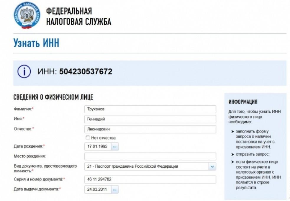 Мэр Одессы в очередной раз назвал информацию о наличии у него российского паспорта провокацией