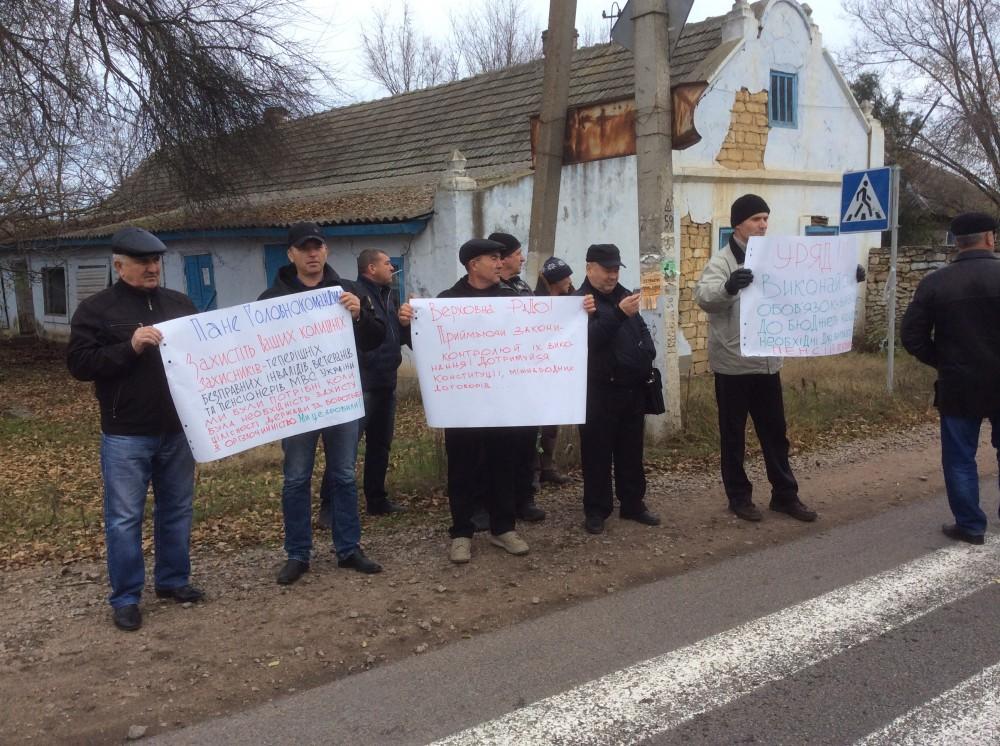 Международная трасса Одесса-Рени снова была перекрыта: на этот раз протестовали отставные милиционеры