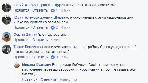 """svatiy В Украине запретили популярный сериал """"Сваты"""""""