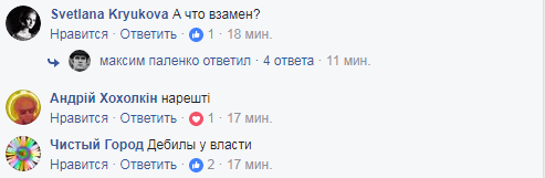 """svaty2 В Украине запретили популярный сериал """"Сваты"""""""
