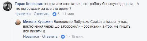 """svaty3 В Украине запретили популярный сериал """"Сваты"""""""