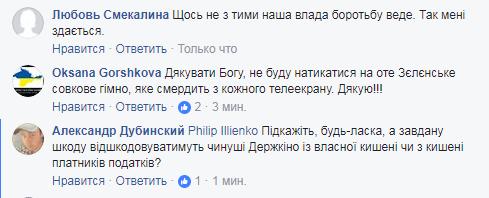 """svaty5 В Украине запретили популярный сериал """"Сваты"""""""