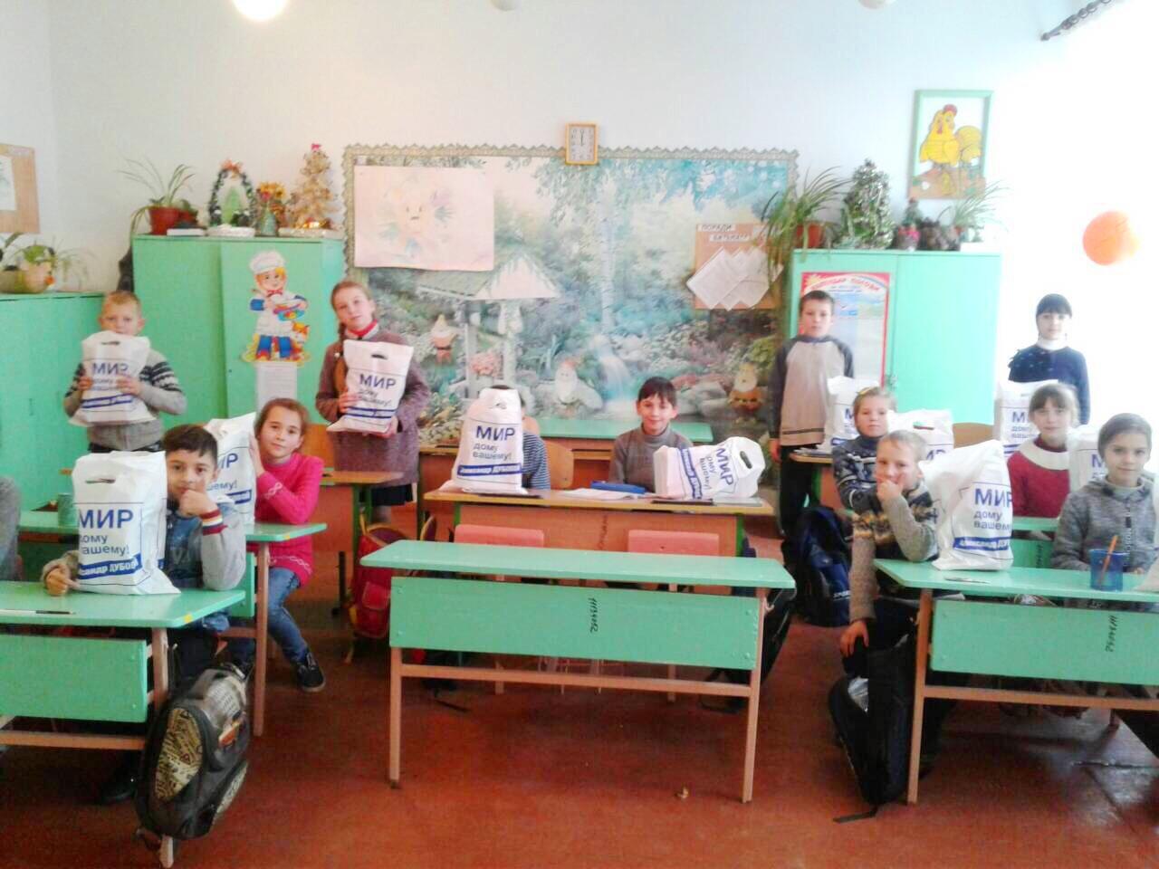 """Праздник наступает: дети Килийщины получили первые подарки от """"Фонда Добра и Милосердия"""""""