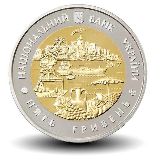 В Украине ввели в оборот монету «85 лет Одесской области» номиналом 5 гривен