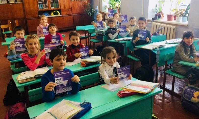 """Каждый ребенок Килийщины традиционно получит новогодний подарок от """"Фонда Добра и Любви"""""""