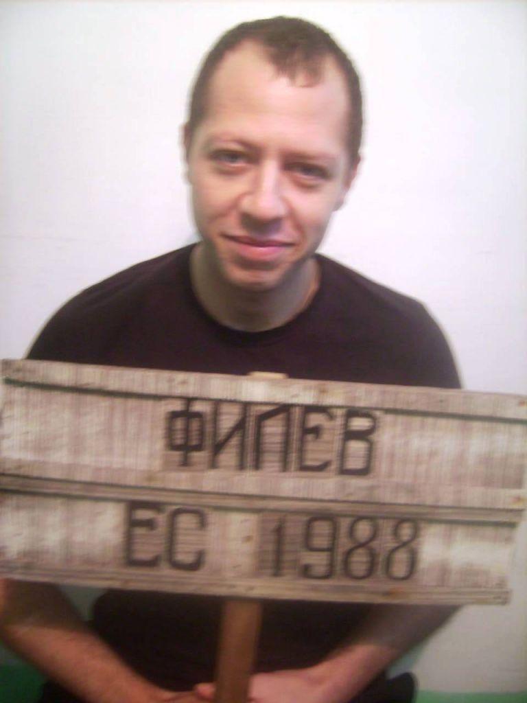 В Одесской области ведется розыск заключенного, сбежавшего из измаильской инфекционной больницы