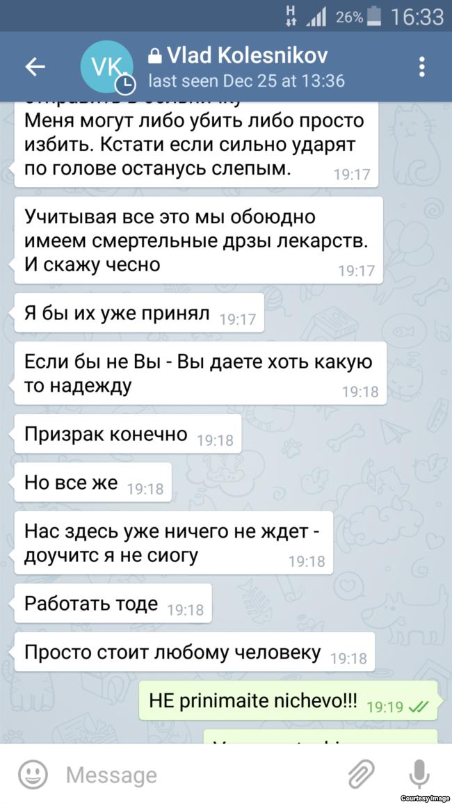 Расплата за правду и совесть: в России свел счеты с жизнью 18-летний юноша, осмелившийся поддержать Украину