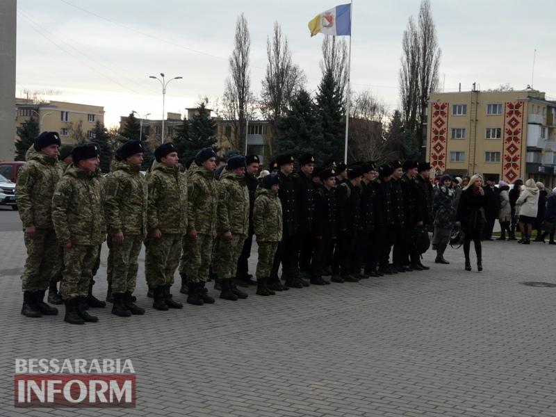 В честь Дня Вооруженных сил Украины в Измаиле прошло торжественное возложение цветов