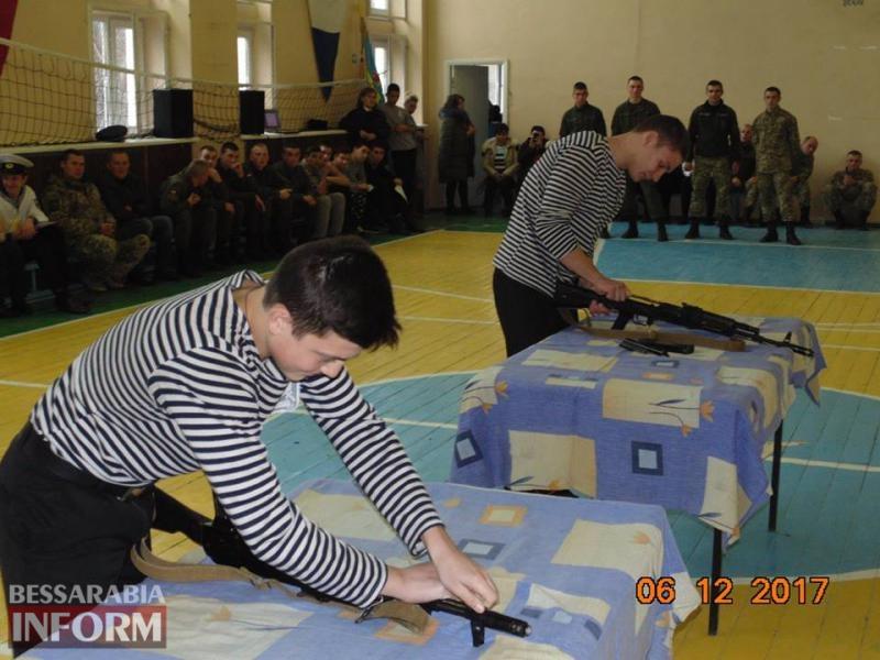 Лицеисты Измаильского военно-морского лицея в спортивных соревнованиях не уступили пограничникам и нацгвардейцам