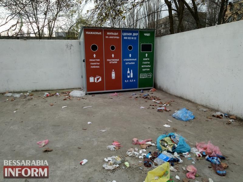 5a299c1906d19_P71207-123319 Мусор по европейскому образцу: в спальных районах Измаила появились контейнеры для сортировки бытовых отходов