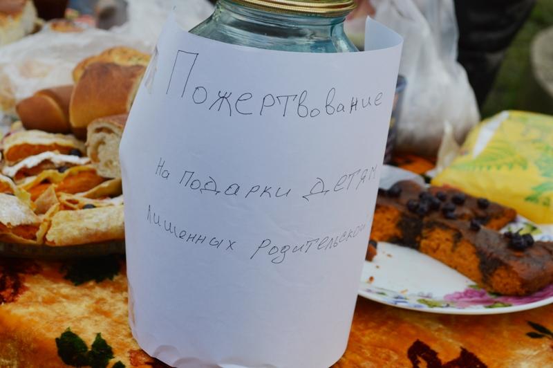 В Килии учащиеся воскресных школ провели ярмарку, на которой собрали деньги на подарки детям (фото)