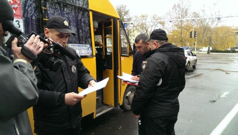 """Полиция Измаила: """"Состояние безопасности пассажирских перевозок требует дополнительного внимания"""""""