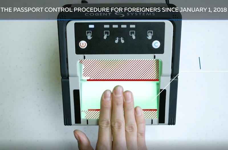 С 1 января в пунктах пропуска Измаильского погранотряда заработает биометрический контроль