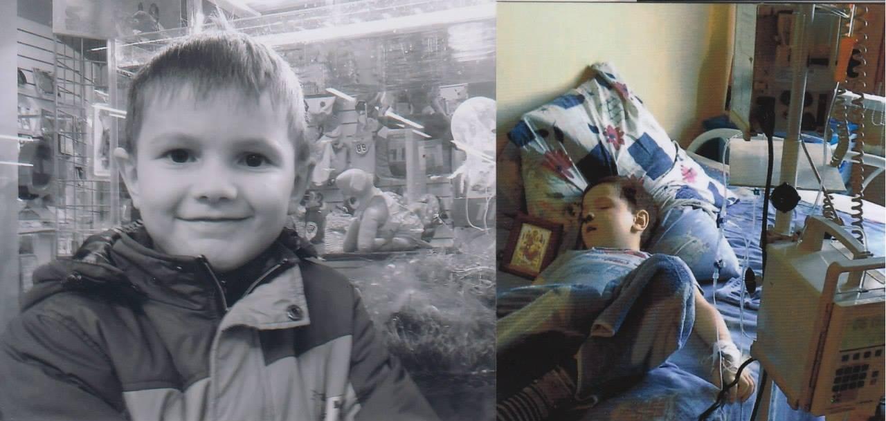 На кону жизнь 10-летнего мальчика из Измаила: всего 20 гривен с человека, и средства на обследование можно собрать