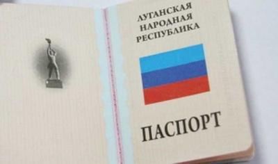 С целью защиты прав и свобод: Татарбунарский суд признал документ, выданный властями оккупированной территории