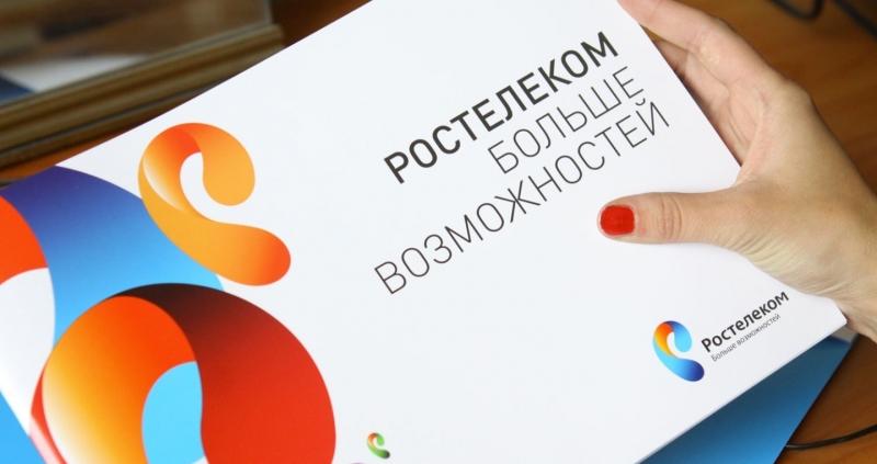 РосТелеком: Максим Криппа о звонках в службу поддержки