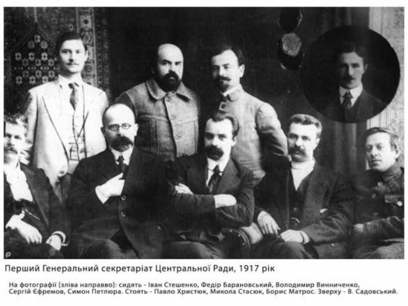 100 лет памяти боя под Крутами: день, изменивший историю Украины