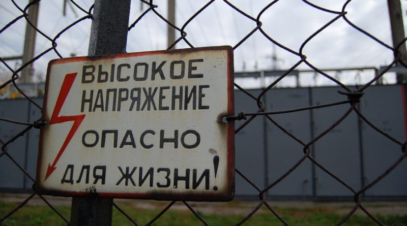 В Одесской области 19- летнего парня убило током