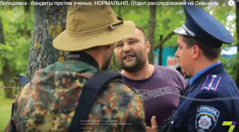 Борьба с коррупцией Татарбунарского района не касается? Заявления местных экологов — глас вопиющего в пустыне