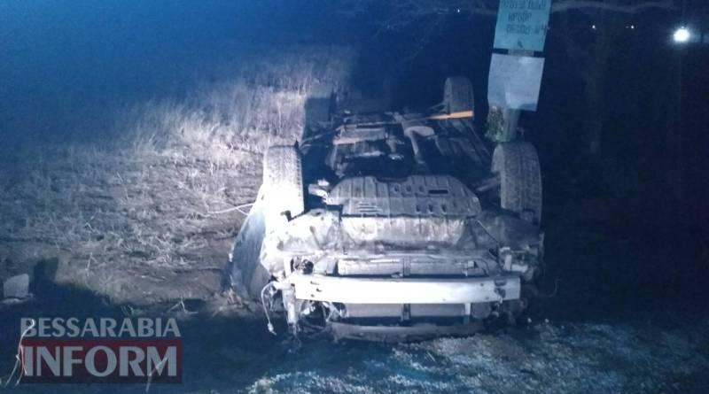 На трассе Одесса-Рени под Измаилом за 2 недели в одном и том же месте произошло 2 ДТП, одно из которых смертельное