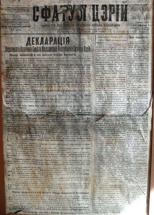 К 100-летию начала румынской оккупации Бессарабии: как это происходило