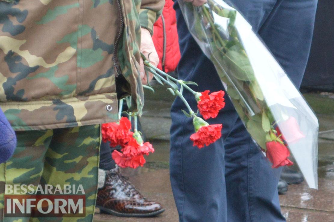 В Килии почтили память воинов-интернационалистов (фото)