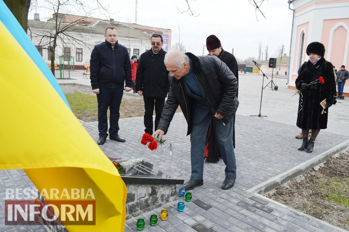 День памяти Небесной Сотни: в Килии возложили цветы к памятнику Героям Украины (фото)