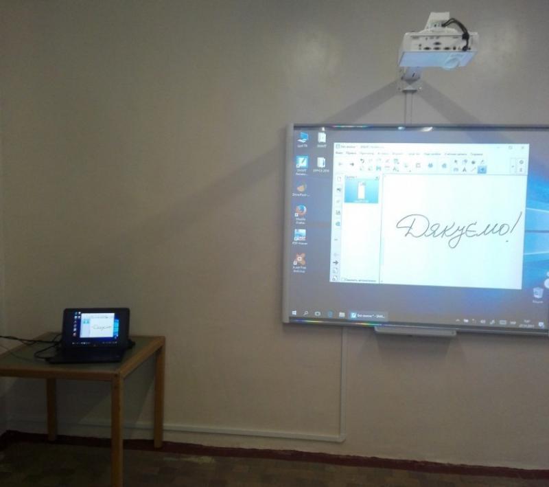 В Арцизе учащиеся школы-гимназии изучают химию в интерактивном классе по электронным учебникам