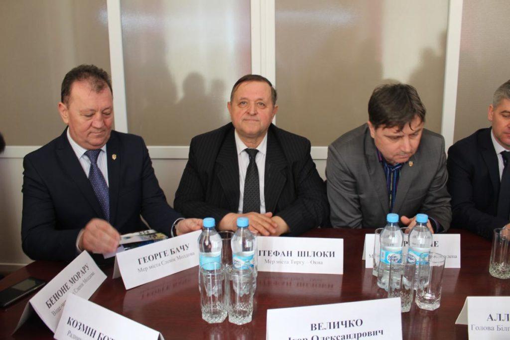 Белгород-Днестровский налаживает сотрудничество с Румынией