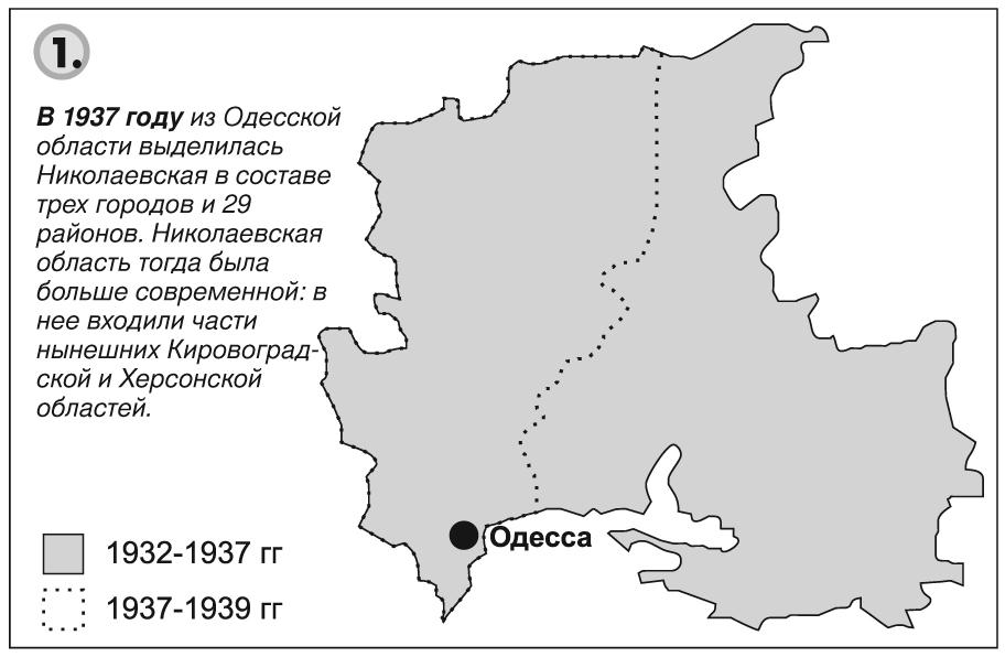 Одесская область сегодня отмечает День рождения, имениннице исполнилось 86 лет