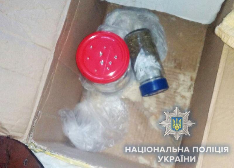 В Килии оперативники нашли наркотики в студенческом общежитии