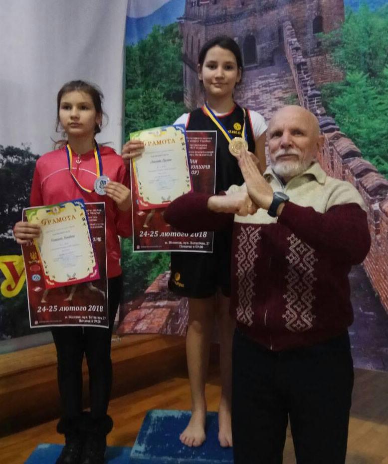 Юные болградские спортсмены по ушу саньда и по годзю-рю карате - чемпионы Украины и области